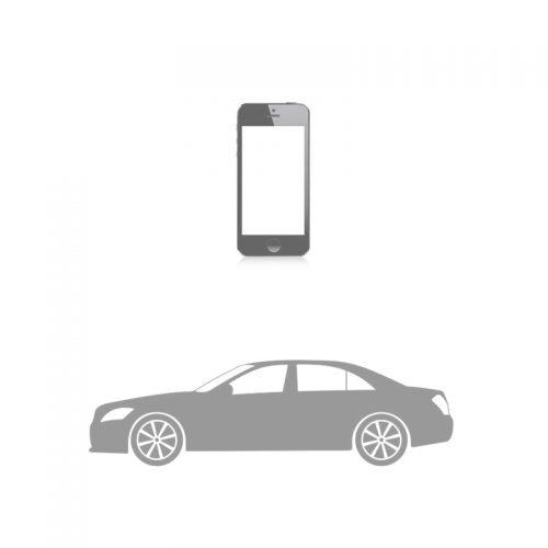 車用手機架